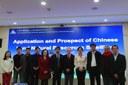 OBT/INPE e LASAC, em Beijing-China